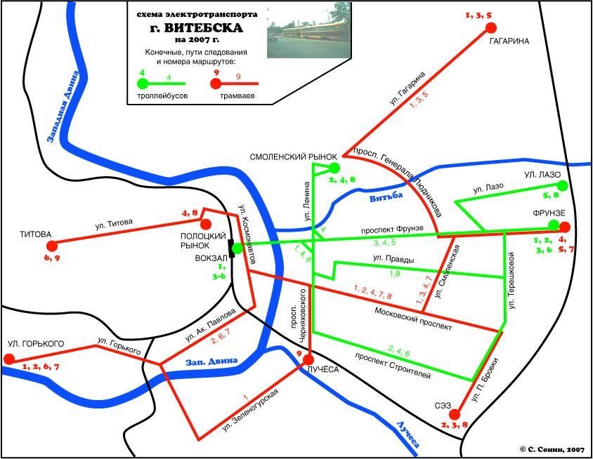 Схема ЭТ Витебска.